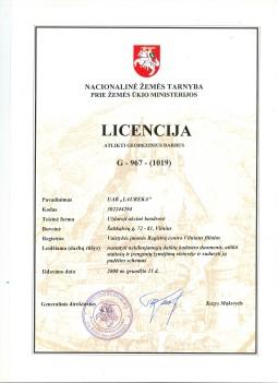 licencija 1